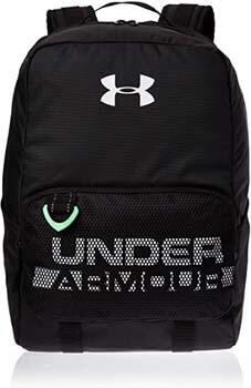 6. Under Armour Boys Armour Select Backpack